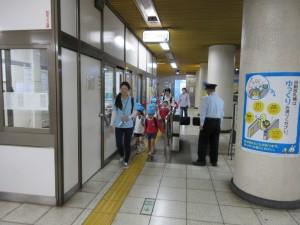 地下鉄舞岡駅に着きました。
