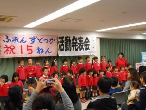 26名の園児有志が手話賛美で出演させていただきました。
