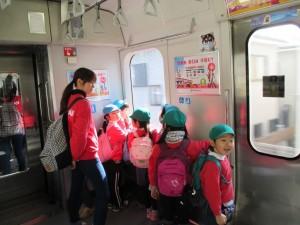 間もなく戸塚駅です。みんな楽しかったね。