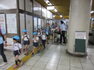 舞岡駅に到着しました。