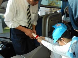 帰りもバスで戸塚に到着。運転手さん有難うございました!
