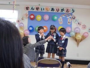 卒園児とその保護者の方々が先生方に感謝の会を開いてくれました。