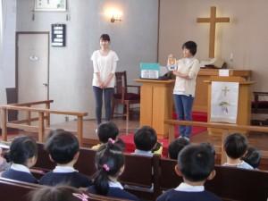 「にこにこ幼稚園」のお話を先生がしてくれました。