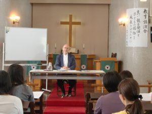 今年の教育講演会は、ルーテル学院大学のジェームズ・サック先生をお招きすることが出来ました。